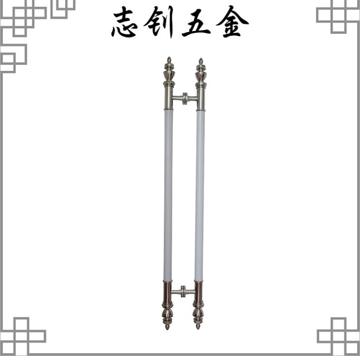 定做皇冠頭+白漆ZZ-624