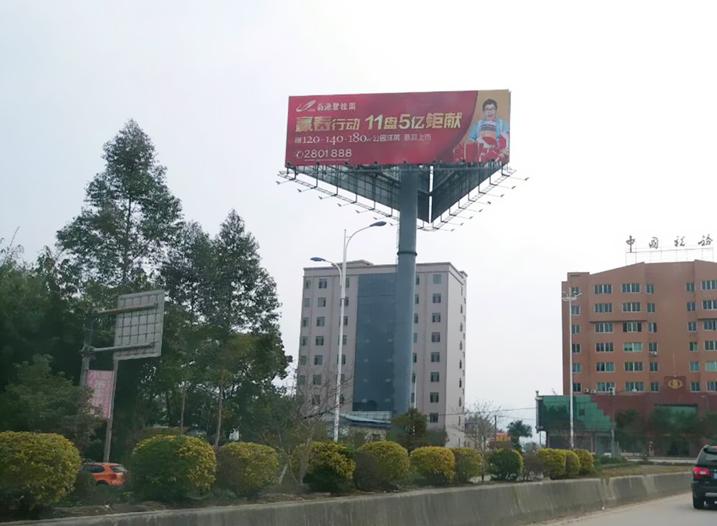 中廣廣告值得信賴