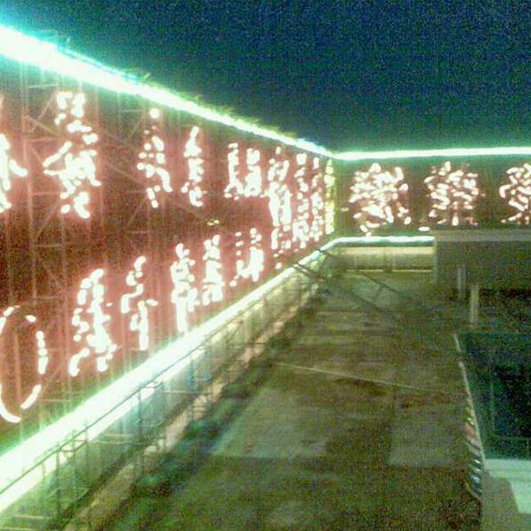 大型廣告LED立體發光字