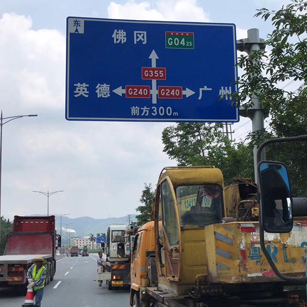 交通標志指路牌