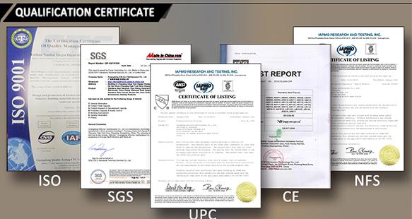 通过ISO、NSF、CE等认证