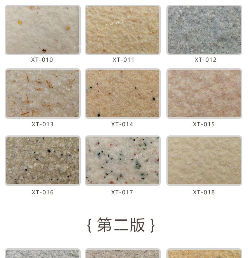 详情修改_09.jpg