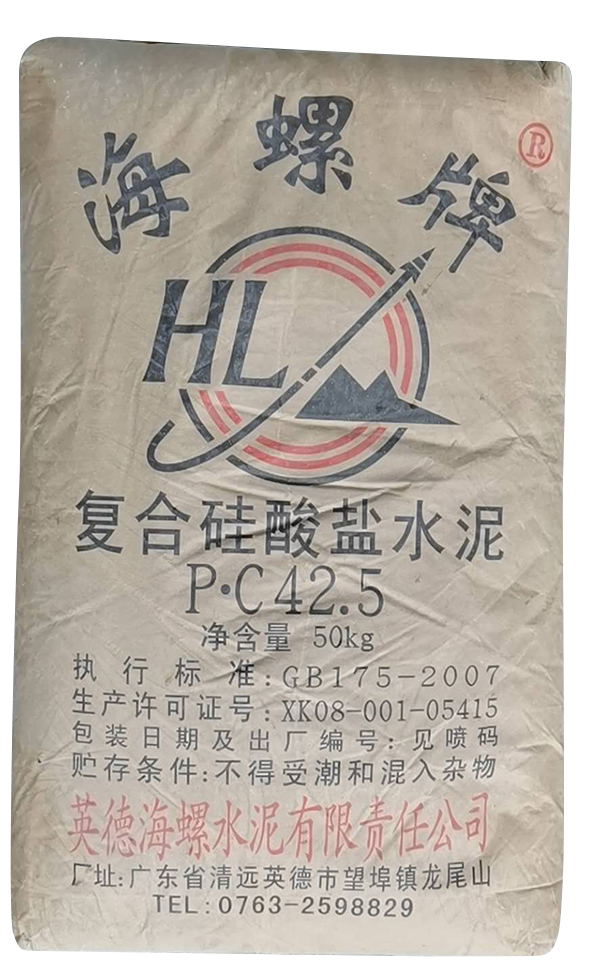 PC42.5