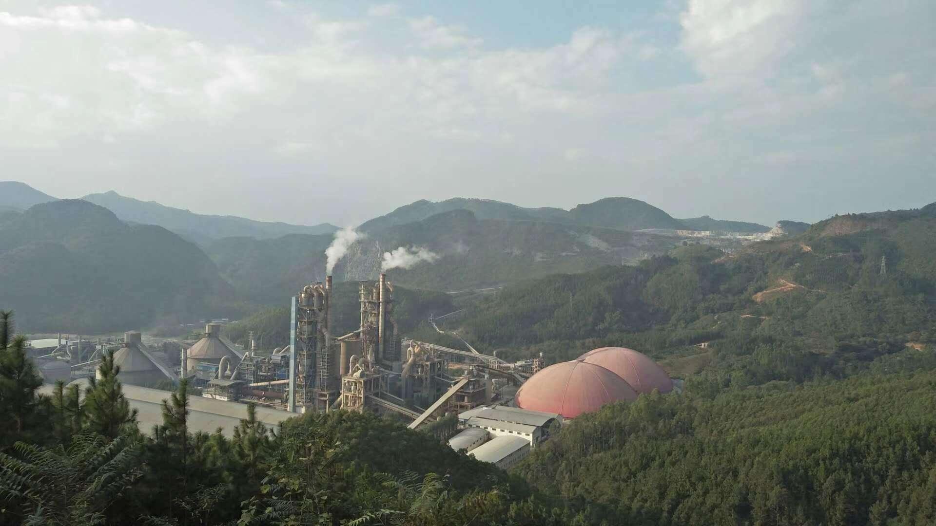 新南华水泥厂