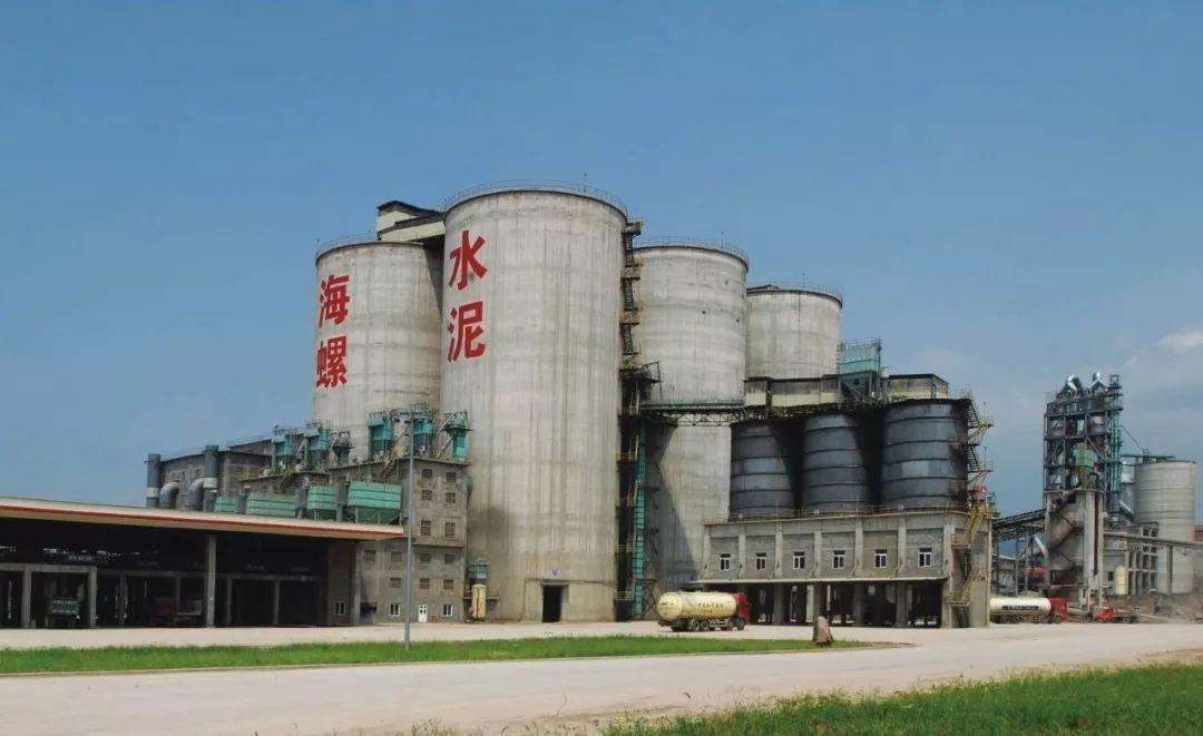海螺水泥厂