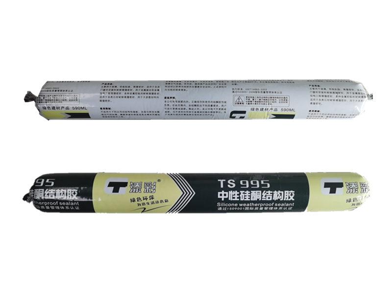 TS995中性硅酮结构胶
