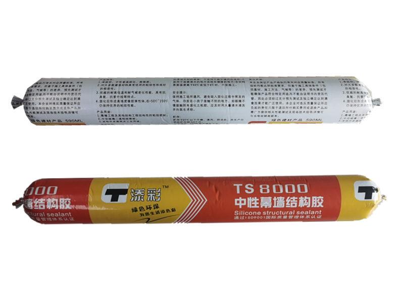 TS8000中性幕墙结构胶