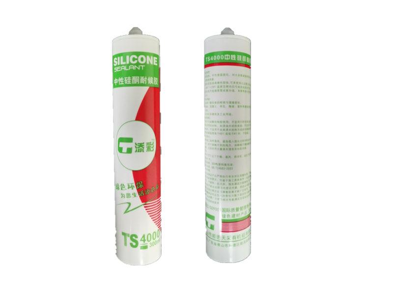 TS4000高级中性硅酮耐候胶