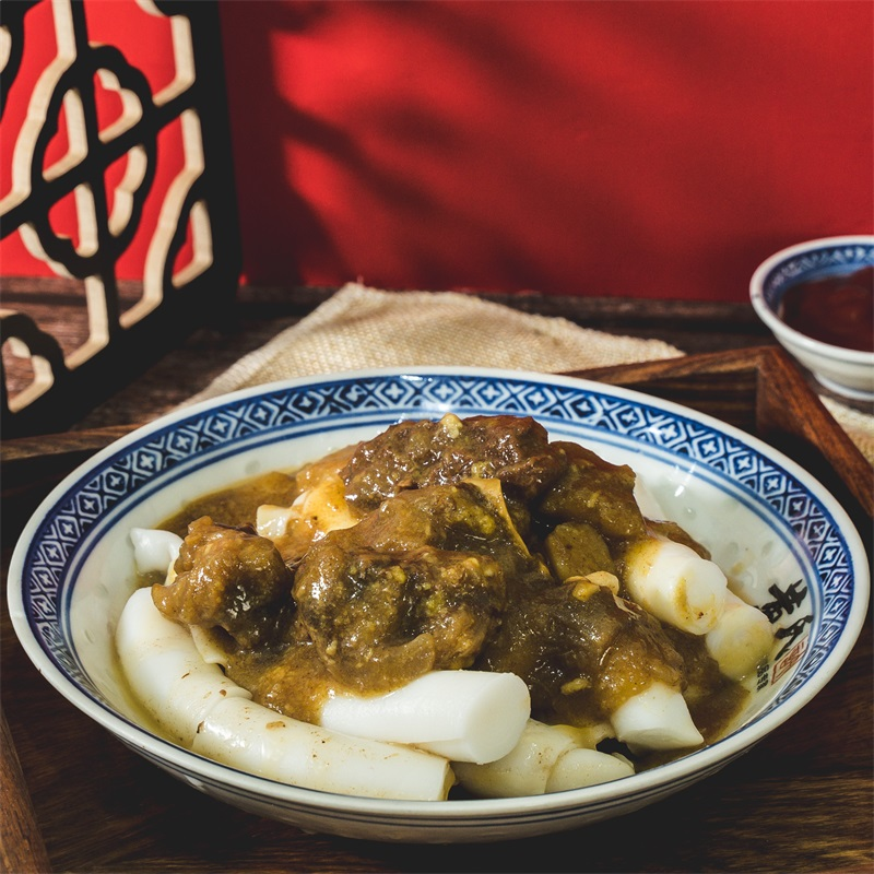 咖喱牛腩猪肠粉