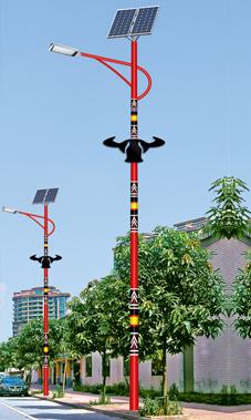 太陽能路燈HH-1201