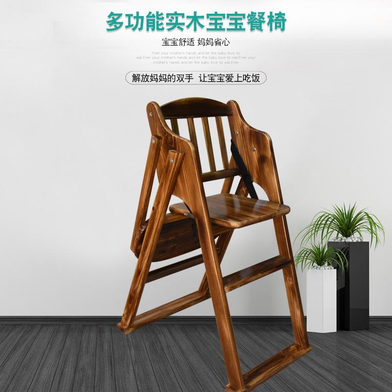 多功能实木宝宝餐椅