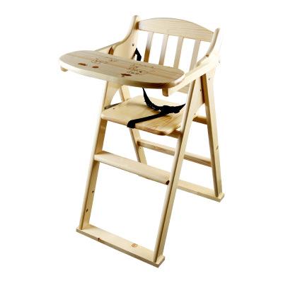 可调节实木餐椅