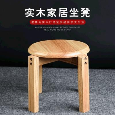 实木家用小凳子
