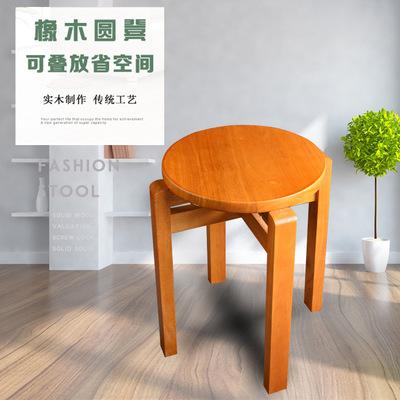 家用梳妆实木凳