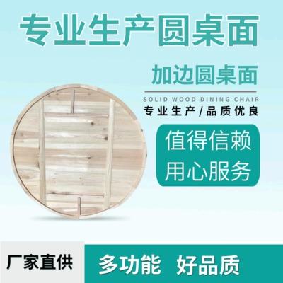可折叠实木餐桌