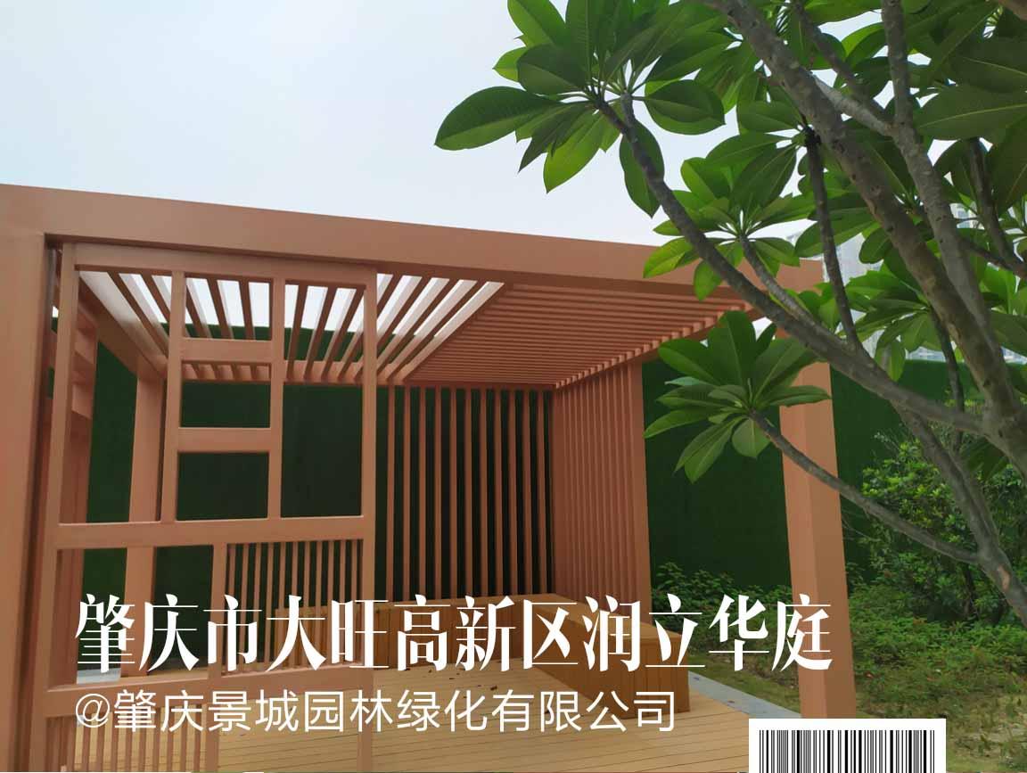润立华庭小区绿化工程