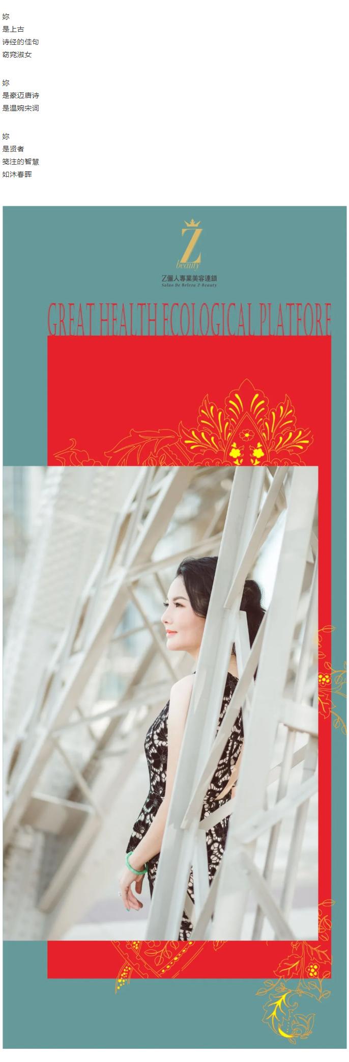 潮生百花令-燕衔萬木春_05.jpg