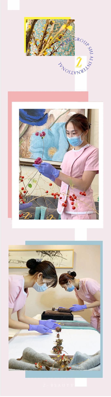 天人相應-仕愛運營_08.jpg
