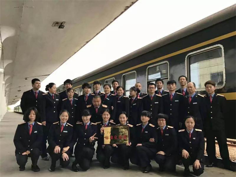 列车乘务员