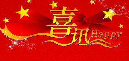 梅铁技术学校荣获梅江区共青团表彰!