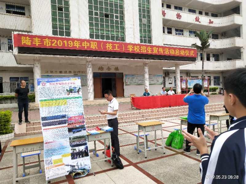 梅铁技术学校前往陆丰市招生
