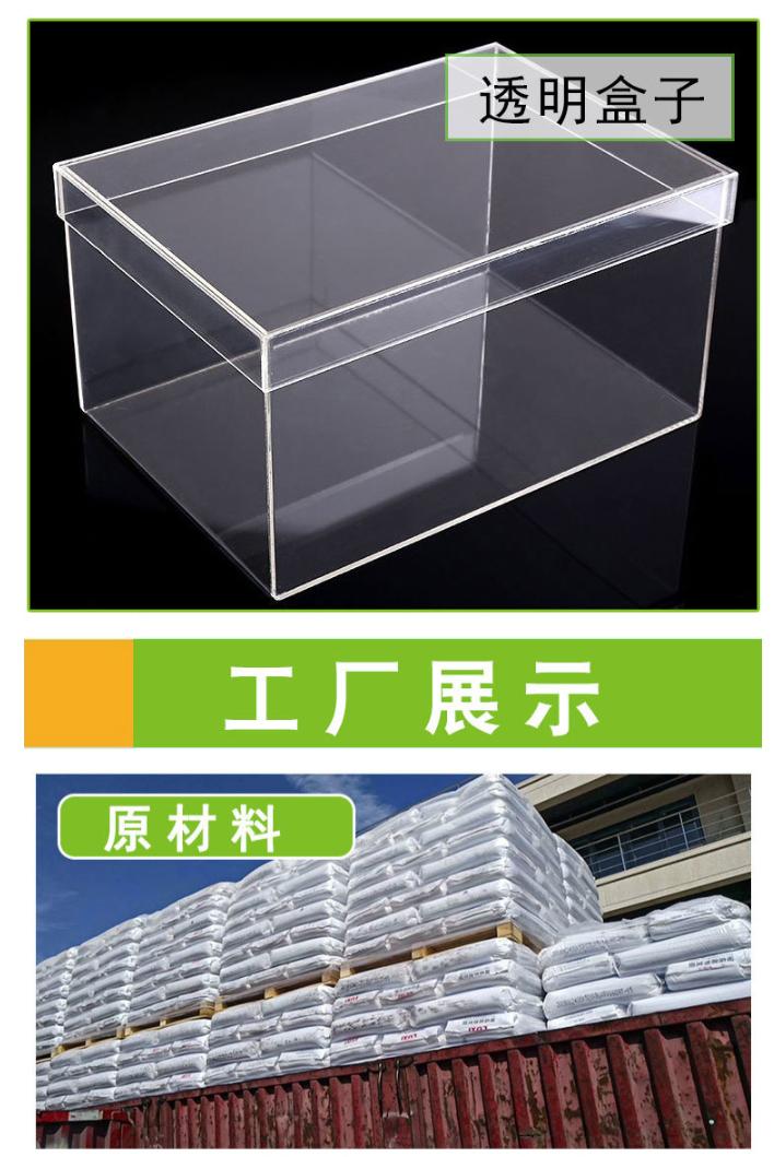 塑料燈罩板_高韌性環保petg片材1-5mm厚度乳白塑料燈罩板---阿里巴巴_07.jpg