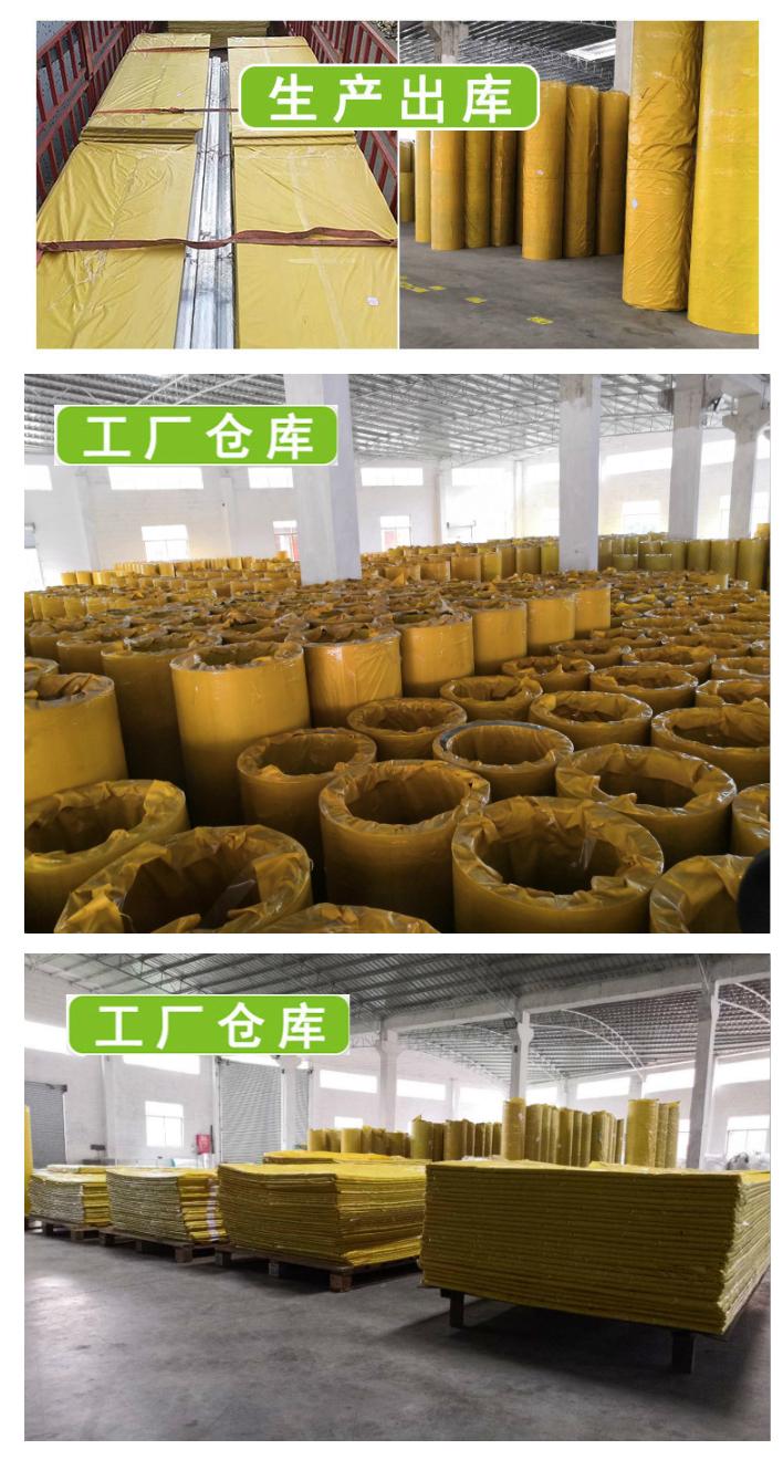 塑料燈罩板_高韌性環保petg片材1-5mm厚度乳白塑料燈罩板---阿里巴巴_08.jpg