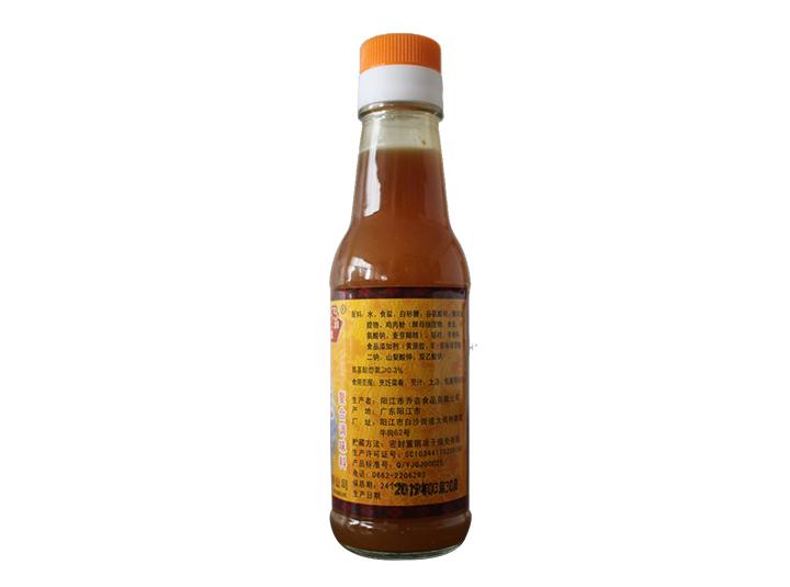 乔吉瑶柱汁(小) (2).jpg