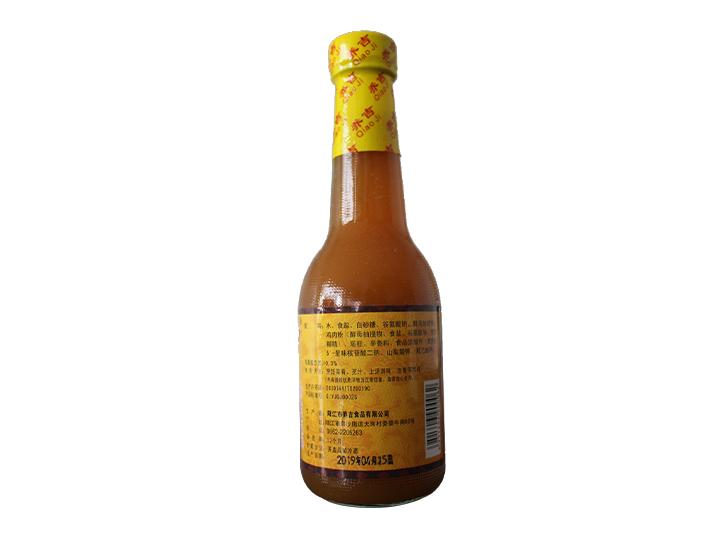 未标题-1_0002s_0001_乔吉瑶柱汁(大) (3).jpg