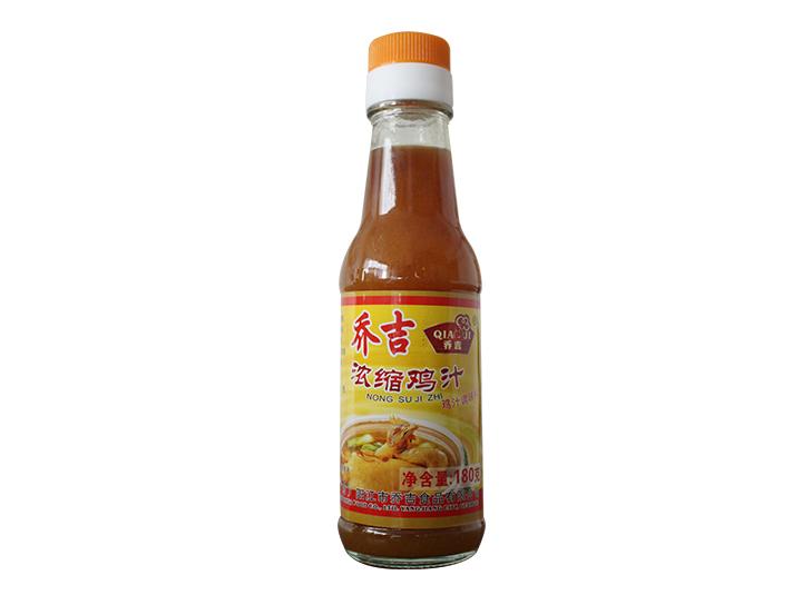 乔吉浓缩鸡汁(小)