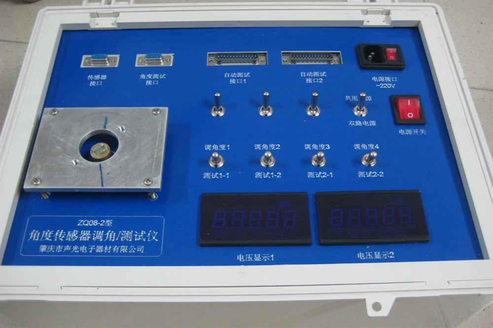MEMS传感器编程设备