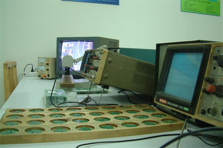 电量及物理检测中心