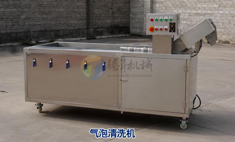 气泡清洗机.JPG