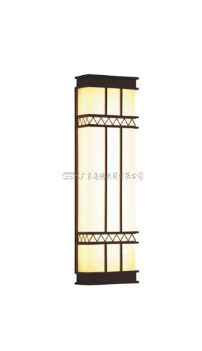 Chinese wall lamp