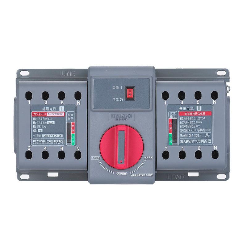 CDQ3EH系列(微斷型)雙電源自動轉換開關電器