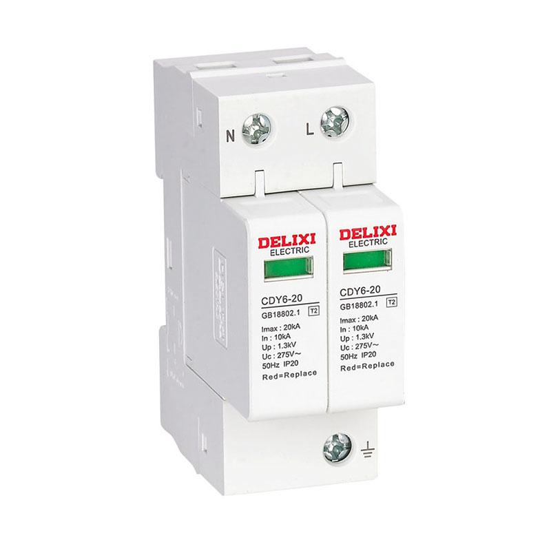 CDY6 電涌保護器