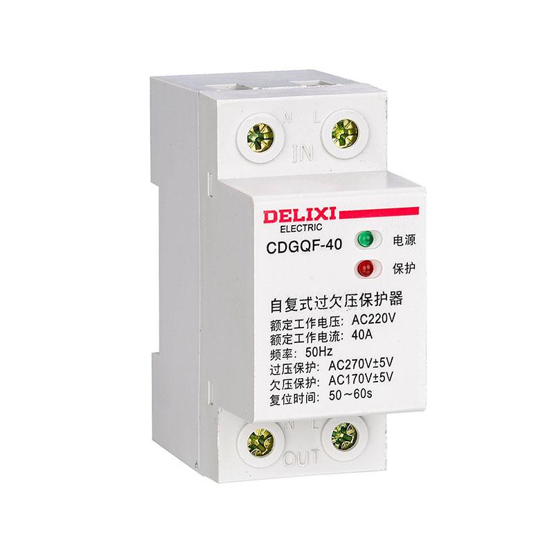 CDGQF自復式過欠壓保護器