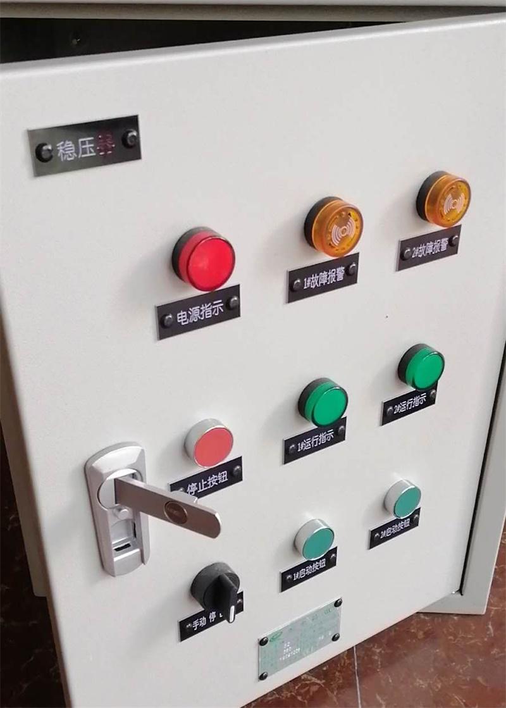 穩壓控制箱