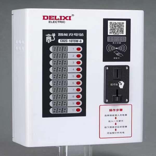 CDZC-10□-G 系列10路改進型智能充電站