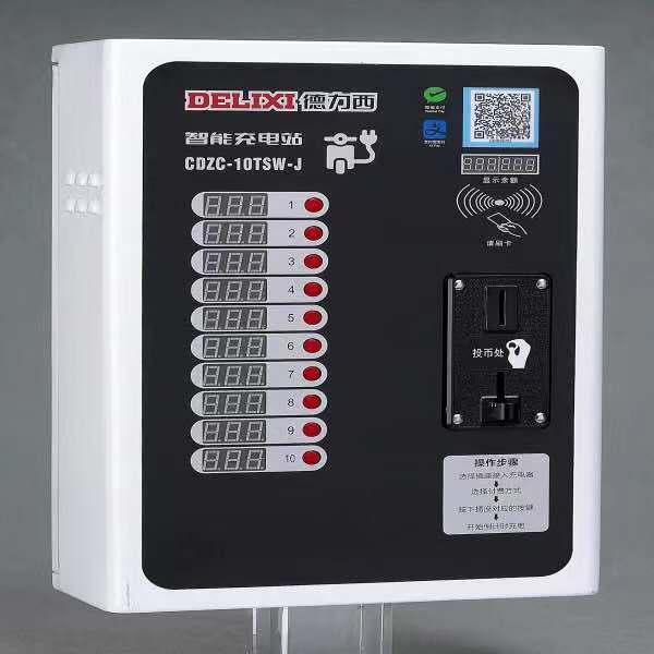 CDZC-10□-J 系列智能充電站
