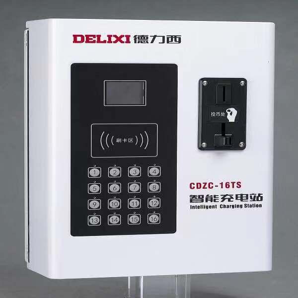 CDZC-16TS系列智能充電站