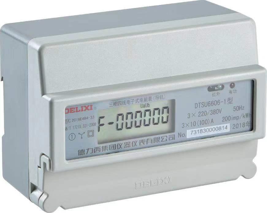 DTSU6606-1三相四線電子式電能表(導軌)
