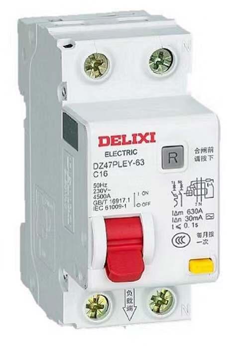 DZ47PLEY-63漏電保護斷路器