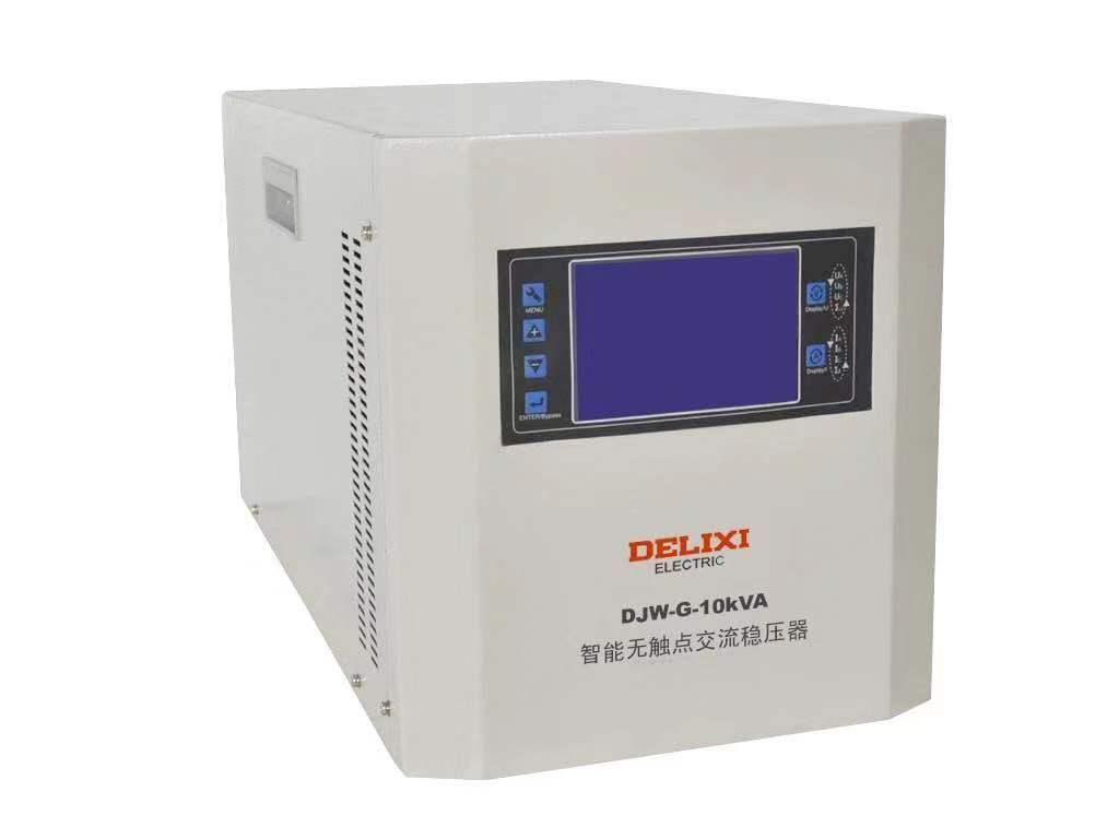 S(D)JW-G智能無觸角點交流穩壓器