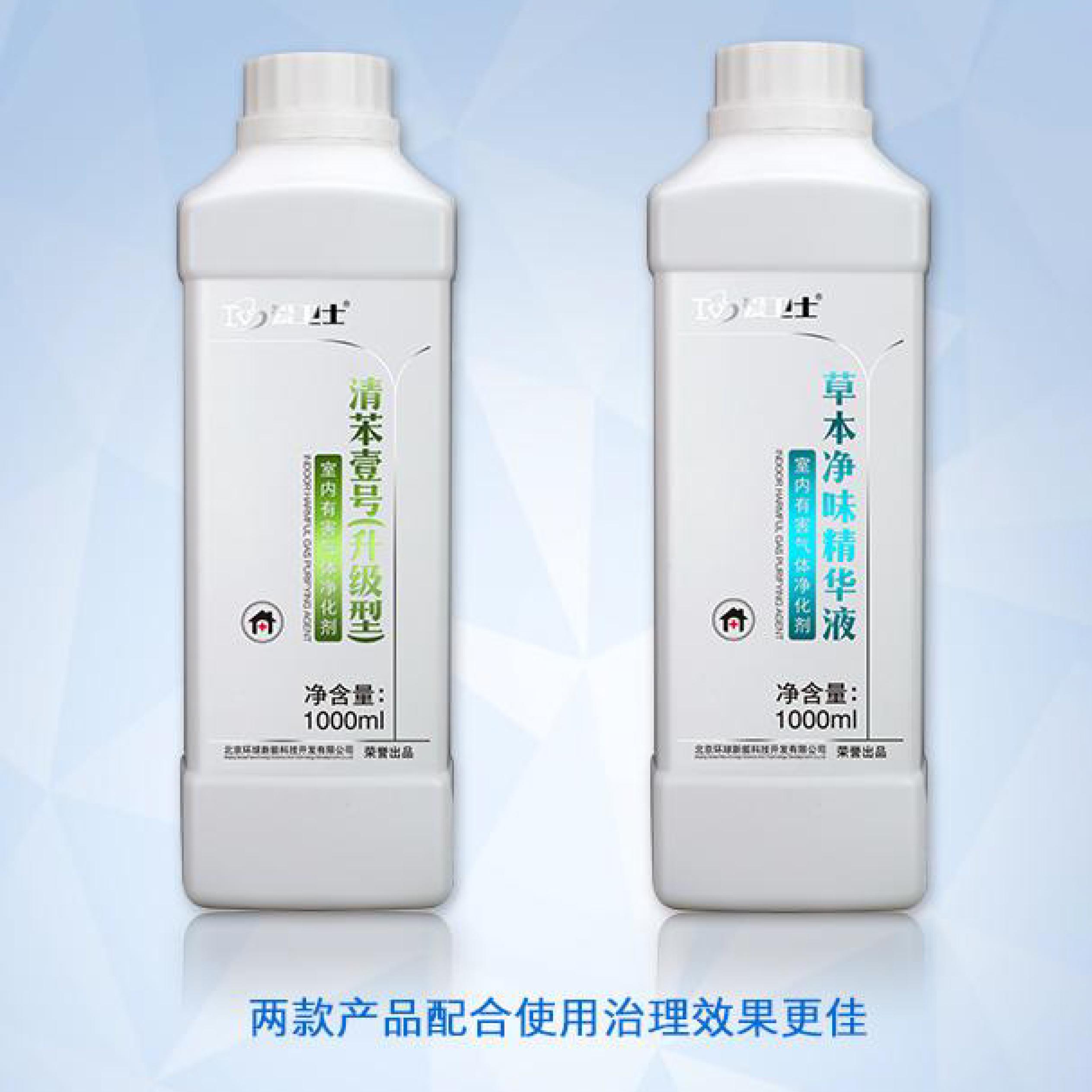 清苯一号(升级型)草本净味净化液一升装