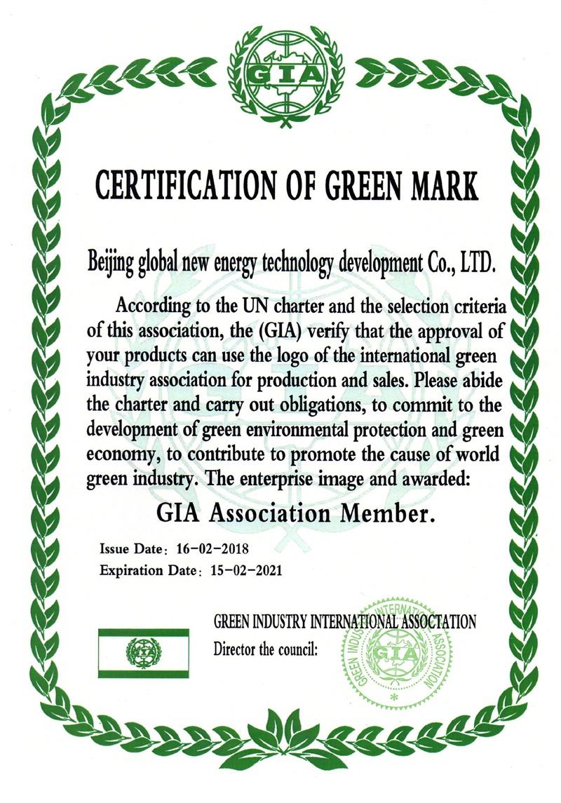 绿色产业协会会员企业(英文)