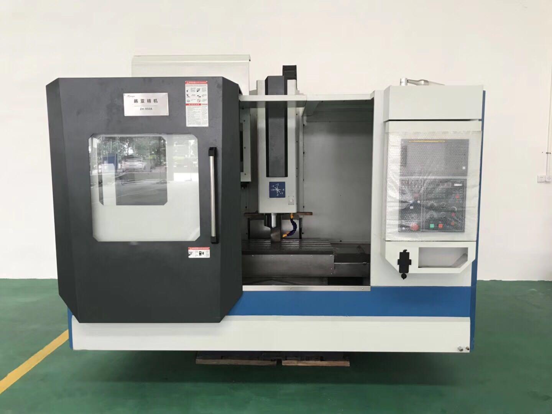 韩国韩亚950A加工中心(二手)