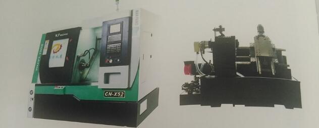 CN-X52数控车床