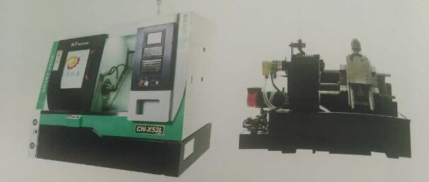 CN-X52L数控车床
