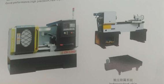 CN-K36(40)D数控车床